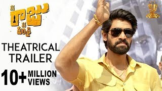 Telugutimes.net Nene Raju Nene Mantri Theatrical Trailer