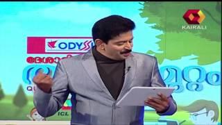 Aksharamuttam Quiz Festival Season 6 16/01/17