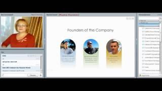 REDEX Редекс Presentation in English- Презентация на английском языке