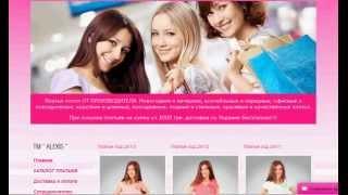 видео производство женского трикотажа