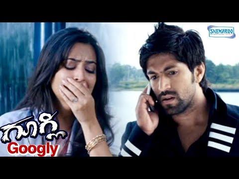 Felling Scene After Breakup | Googly Kannada Movie Scenes | Yash |  Kruthi Karabanda