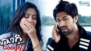 "Watch this superhit scene from kannada movie ""googly"". starring: yash, kruthi karabanda, ananthnag, sadhu kokila, for more movies and songs subscribe..."