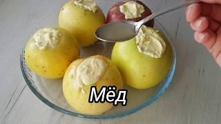Запечённые яблоки с творожной начинкой