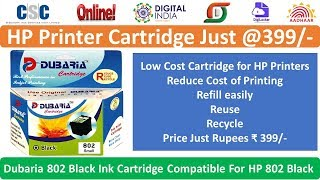 HP Printer Black Cartridge Just 399 Dubaria 802 Black Ink Cartridge Compatible For HP 802 Black