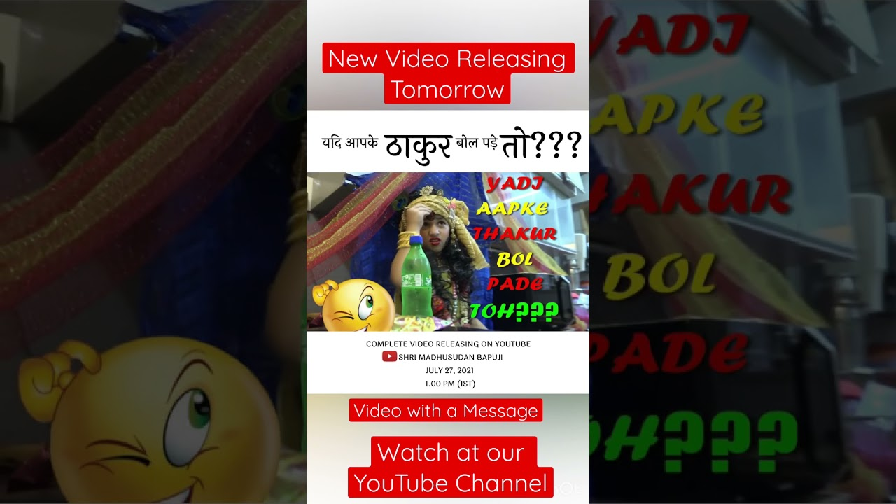 Yadi Aapke Thakur Bol Pade Toh? | Teaser