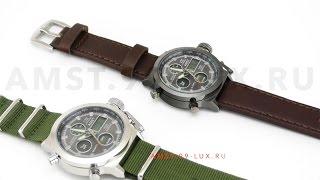 Оригинальные мужские часы AMST(Оригинальные мужские часы AMST для тех, кто предпочитает армейский стиль. Часы AMST универсальны. Они подходят..., 2016-01-26T04:17:07.000Z)