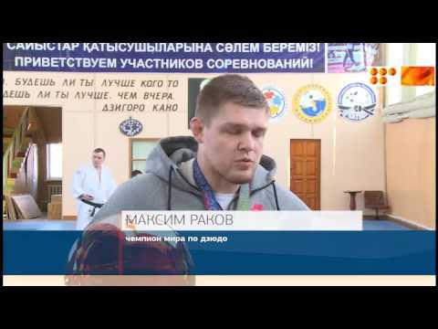 Мастер класс Максима Ракова