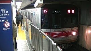 東京メトロ丸ノ内線02系第5編成池袋行き 新宿三丁目駅発車