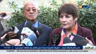 نورية بن غبريط تصرح .. مسابقة توظيف الأساتذة ستنظم  نهاية شهر مارس المقبل