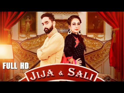 Jija Sali | Full Video | Gavy Sandhu | Babaljit | KK Entertainment | Latest Punjabi Songs 2017