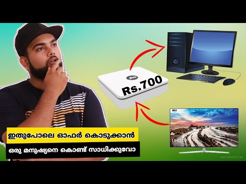 Jio New Offer കമ്പ്യൂട്ടർ🖥 And ടീവി📺 Free Jio Full offer Details 🔥How to register For Giga Fiber