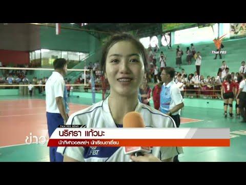 ชาวฟิลิปปินส์แห่ชมนักวอลเลย์บอลหญิงไทยในอาเซียนสคูลเกมส์
