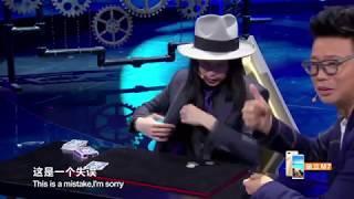 The Amazing Magicians - Takumi Takahashi