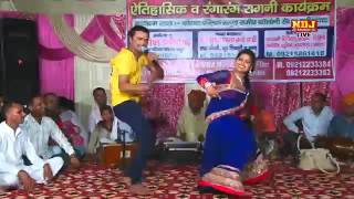 Jail Karavegi Re Chhori TU MARWAYEGI   DJ HD SONG VISHAMBHAR JAT & AJAY DAGUR