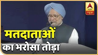 Super 9: Watch all Latest News Update From Delhi | ABP News