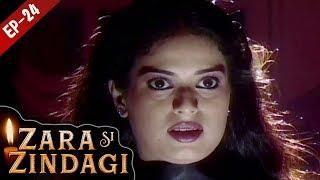 Video जरा सी जिंदगी - Episode 24 - Zara Si Zindagi - Hindi Serial - 21 November, 2018 download MP3, 3GP, MP4, WEBM, AVI, FLV Agustus 2019