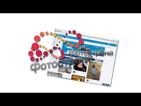 🙆♀️🙆♂️ Фотострана, знакомства, регистрация, игры,  встречи и многое другое на фотостране