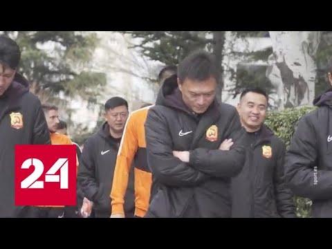 Профессиональный спорт в Китае оживает после коронавируса - Россия 24