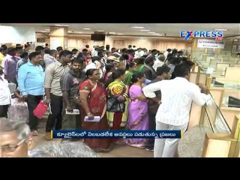 No Relief for Currency exchange in Rajahmundry l Express TV Ground Report
