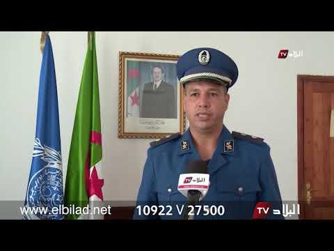 أمن ولاية الجزائر : القبض على عصابة تحترف السرقة بدرارية