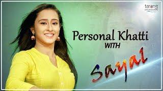 Actress Sayal ଙ୍କ ସହିତ କିଛି  Personal Khatti || Chal Tike Dusta Heba ||  Ollywood Gossip