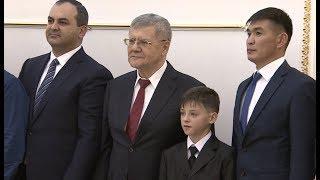 «Вместе против коррупции!»: Юрий Чайка наградил победителей молодёжного конкурса социальной рекламы