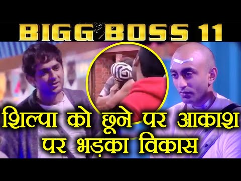 Bigg Boss 11: Vikas Gupta gets ANGRY on Akash for KISSING Shilpa Shinde FORCEFULLY | FilmiBeat