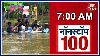 324 Dead In Kerala Floods, 400 Missing | News 100 Nonstop | August 18th, 2018