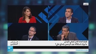 الأمن الوطني التونسي.. ما وراء استقالة عبد الرحمن الحاج علي