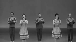 Karmon Singers & Dancers - Hevenu Shalom Alechem (1963)