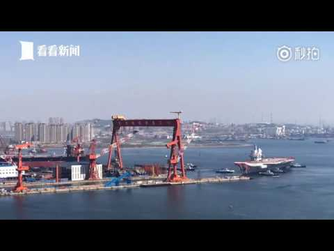 China's First Domestically Built Aircraft Carrier Launched In Dalian, China's Liaoning, April 26