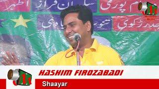 Hashim Firozabadi, Sambhal Mushaira, 19/03/2016, Org. BAZM E ABR, Mushaira Media