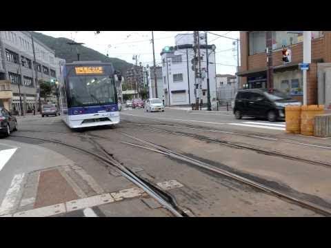 函館市電 Japan Hakodate City Tram ( Street Car )  8007