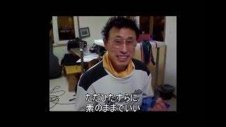 十勝の超人・高野賢治の「大車輪」生映像 そして、大車輪のテーマソング...