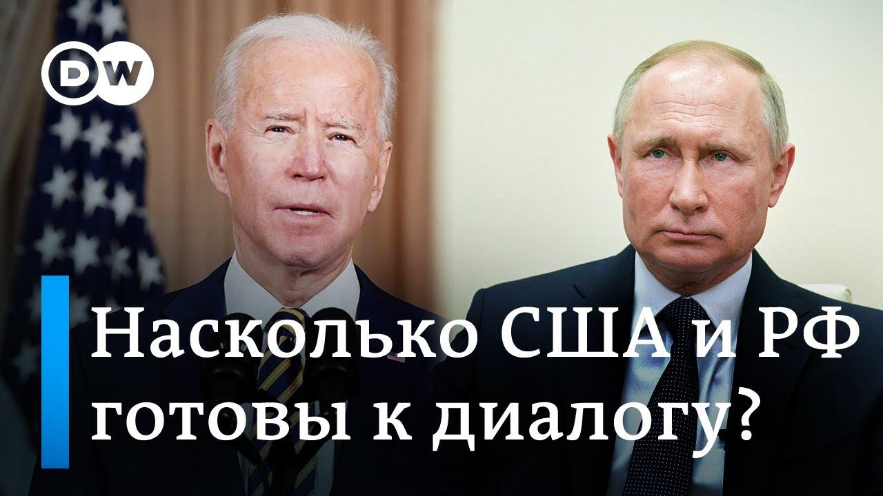Войска РФ у границ Украины: почему Байден позвонил Путину и что по этому поводу думают в России