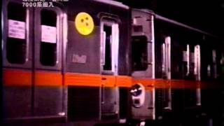北陸鉄道石川線 7000系搬入