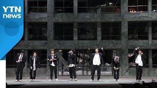 [취재N팩트] BTS 대규모 온라인 콘서트...1년 만…