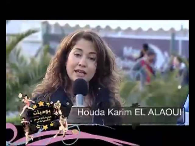 HOUDA karim el alaoui Travel Video