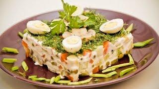 Салат оливье. Рецепт оливье с маринованными грибами. Готовим праздничный салат.