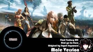 Final Fantasy XIII - Kimi ga Iru Kara