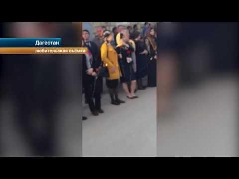В Дагестане разыскивают