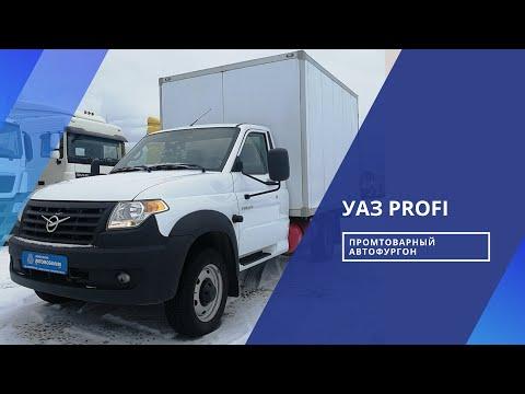 Обзор на промтоварный фургон УАЗ Профи