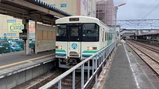 【阿武隈急行 8100系】富野行き福島駅発車シーン