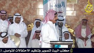محمد بن طمحي ومنيف منقره الطاروق الثاني