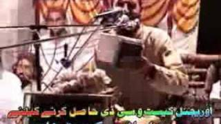 Beautiful Naat by Qari Safiullah But