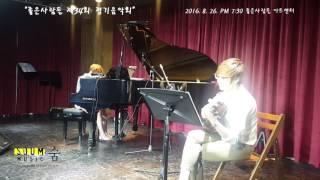 [숨SOUM뮤직] 슬픈 인연 - 정수지(p.) & 박지은(g.)