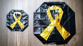 종이접기 4월 16일 세월호 노란 리본 한장접기
