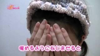 杉本彩さんがMCをつとめたTV番組「彩さ~ち」の中で、高橋亜由美さ...