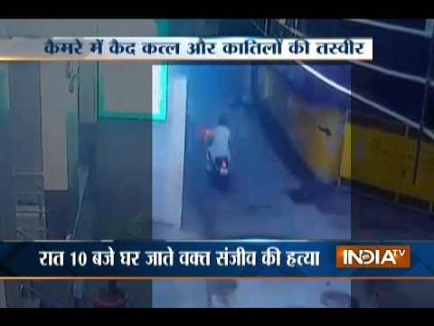 Businessman shot dead at Sadar Bazar in Gurgaon