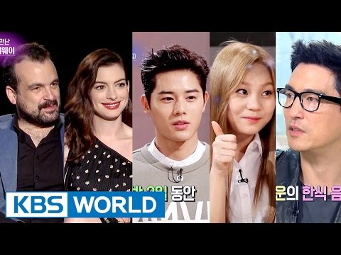 Entertainment Weekly | 연예가중계 - Anne Hathaway, Daniel Hanney, Kim Dongjoon [ENG/中文字幕/2017.04.10]